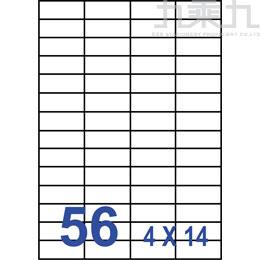 裕德-三合一電腦標籤 US4273﹙56格﹚
