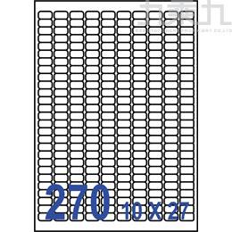 裕德-三合一電腦標籤US4343﹙270格﹚