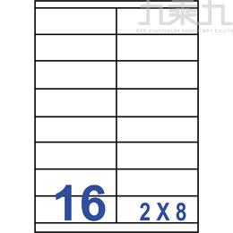 裕德-三合一電腦標籤US4427﹙16格﹚