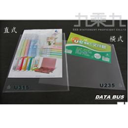 誌揚 U型A4文件套﹙橫式﹚透明白 U235 12入/包
