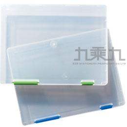 摩登公文盒-藍