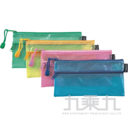 票據型雙層網格拉鏈袋-隨機出貨