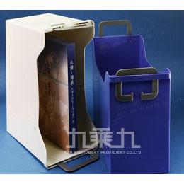 K2001手提檔案盒