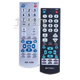 AMBER傳統/平面電視專用遙控器 AB-TV2011