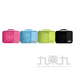 旅行用雙層分類收納袋-Unicite