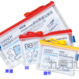 COX 多用途防水防塵網格拉鏈袋B8 (170x95mm)