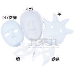 DIY臉譜面具  9657