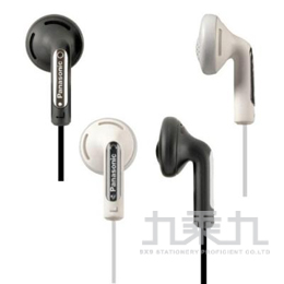 PANASONIC白輕巧迷你耳機HV154-W