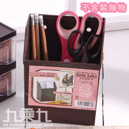Desk Labo組合收納盒M