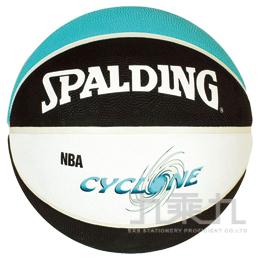 斯伯丁NBA雙色籃球CYCLONE