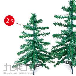 2尺聖誕樹﹙綠﹚