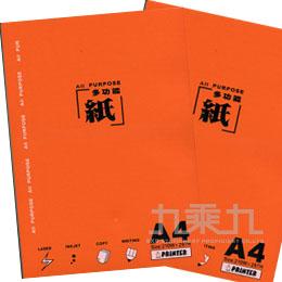 A4多功能用紙(混色C) 50入