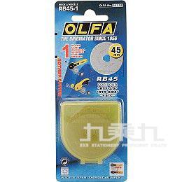 OLFA美工刀片RB45-1