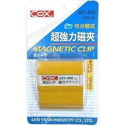 磁夾MT-400﹙M﹚