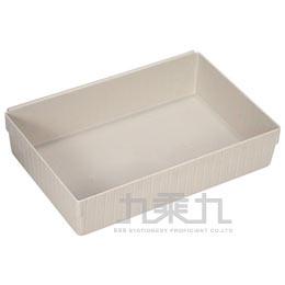 佳斯捷系列 大吉登多用途置物盒 8096A