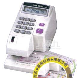 DF-光點定位支票機﹙國字﹚DF-300D