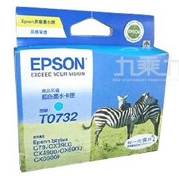 EPSON墨水T0732-藍色
