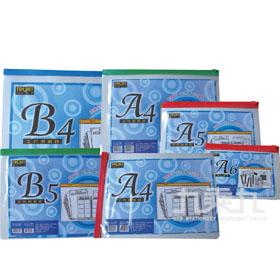 B4文件透明袋﹙橫式﹚
