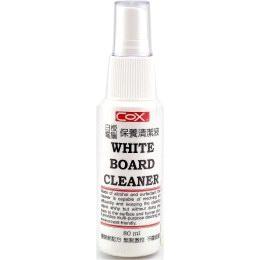 白板清潔液