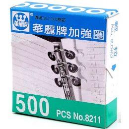 華麗加強圈﹙500PCS﹚