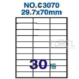 標籤 量販盒 30*70mm型號NB3070