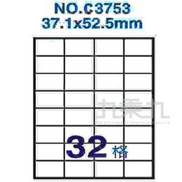 雷射標籤37*52.5mm