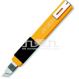 OLFA美工刀 A-2型