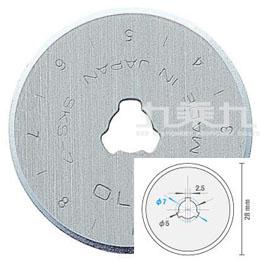 OLFA美工刀片﹙2入﹚ RB28-2