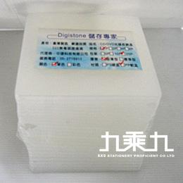 單片0.5mm超薄CD/DVD軟盒﹙白色25入﹚