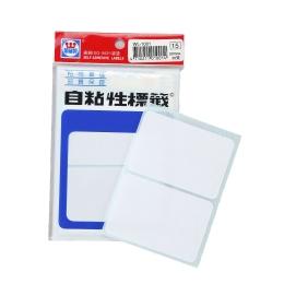 華麗空白標籤WL1001