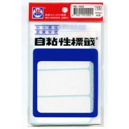 華麗空白標籤WL1002