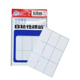 華麗空白標籤WL1005