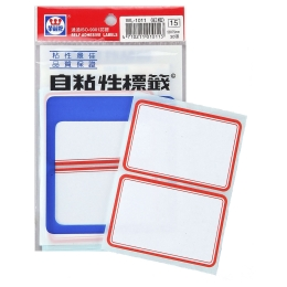 華麗空白標籤WL1011