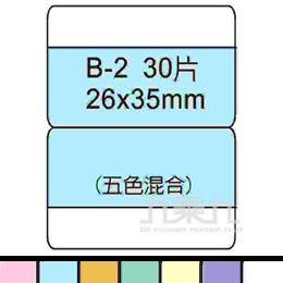 護膜索引片26x35mm