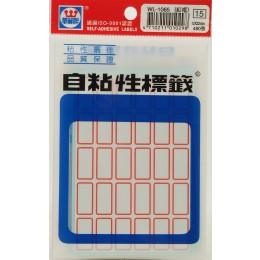 華麗標籤WL-1065