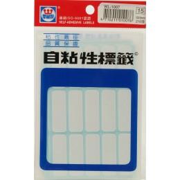 華麗空白標籤WL1007