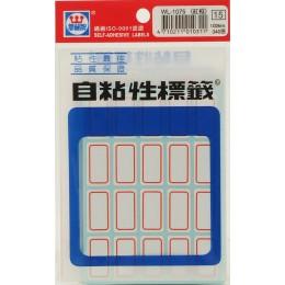 華麗標籤WL-1075