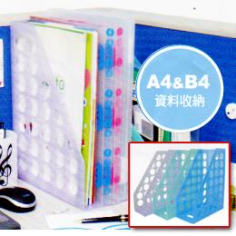 開放式雜誌箱﹙果凍色﹚6800-9