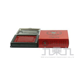 萬年紅高纖大白鐵印泥