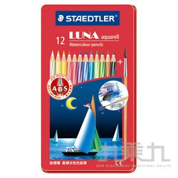 施德樓LUNA基礎水性色鉛筆12色組