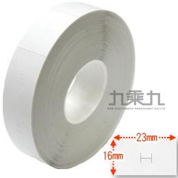 雙排標價紙 2Y MX6600﹙5入﹚