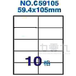鐳射標籤 59.4*105mm C59105