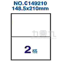 鐳射標籤 148.5*210mm C149210