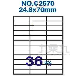 鐳射標籤 24.8*70mm C2570