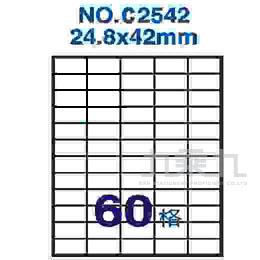 鐳射標籤 24.8*42mm C2542