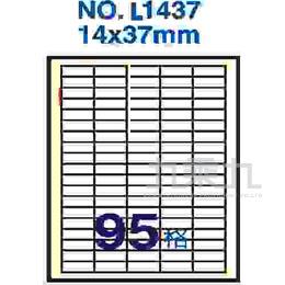 鐳射標籤14*37mm