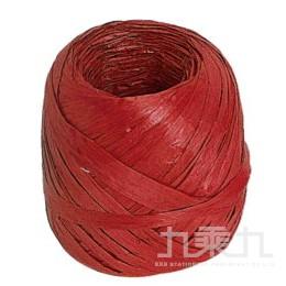 塑膠繩-紅色