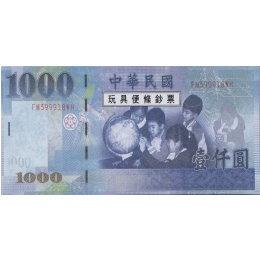 假鈔便條-小﹙1000﹚