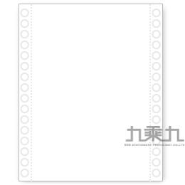 報表紙91/2x11x1P﹙1600張﹚