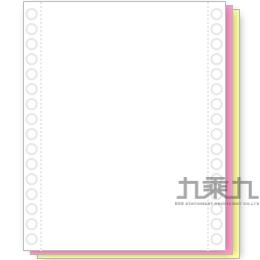 報表紙91/2x11x3P﹙白紅黃﹚